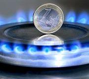 Prix du gaz • Profitez de la baisse